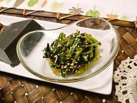 簡単美味しい♪ほうれん草と海苔のナムル