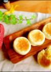 自家製酵母のお焼風お芋餡パン