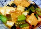厚揚げとチンゲン菜のサッと炒め煮