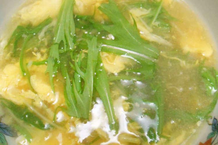 おじさん スープ
