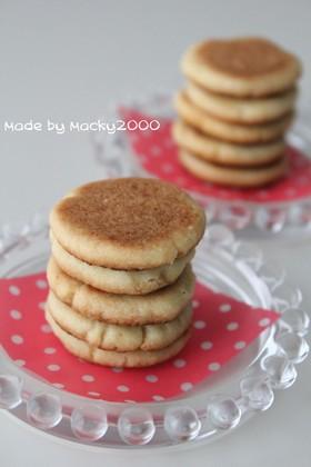 フライパンで焼くクッキー♪