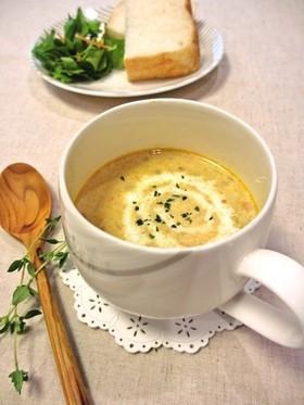 リメイク!!クリーミーカレースープ…