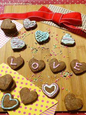バレンタインハートのチョコレートクッキー