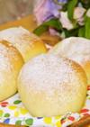 コストコ豆乳で♪りんごクリームチーズパン