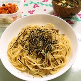 一番シンプルで簡単な☆納豆パスタ
