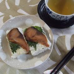 鯖へしこ寿司