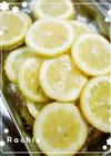 定番☆レモンの砂糖漬け