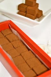 バレンタイン♡お豆腐でヘルシー生チョコの写真