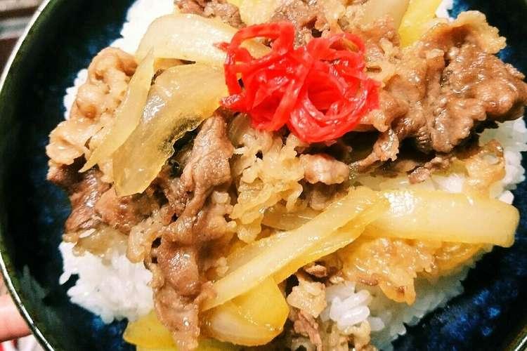 牛 丼 レシピ すき家 「すき家の牛丼」の再現レシピ|LIMIA