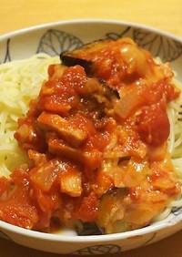 茄子とベーコンとモッツァレラ