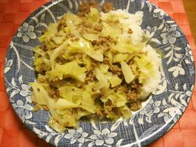 キャベツとひき肉かけご飯