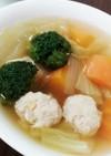 鶏団子と野菜の塩麹コンソメスープ