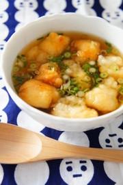 簡単おだしの揚げ餅スープの写真