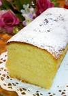 白味噌deパウンドケーキ