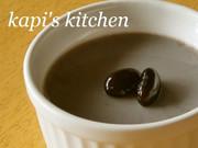 煮汁の残りで 黒豆プリンの写真