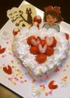 魔女の宅急便ジジキキ誕生日ケーキ