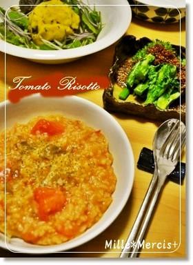 簡単★玄米トマトリゾット