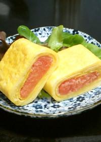 お弁当・オツマミに★タラコの玉子焼き