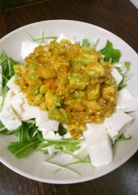 アボカドキムチの豆腐サラダ風!