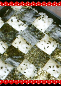 簡単&可愛い!お弁当《市松模様の海苔弁》