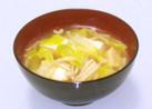 白菜とえのきと厚揚げ(豆腐)の味噌汁