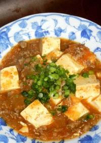 自家製キムチヤンニョムで韓国風?麻婆豆腐