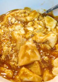 トゥルトゥル!ダイエット麻婆豆腐