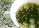 ほっこり♥わかめスープ