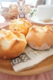 モッツァレラチーズのミニフランス風パンの写真