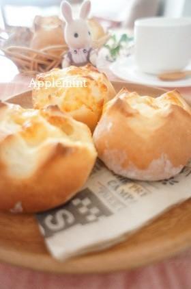 モッツァレラチーズのミニフランス風パン