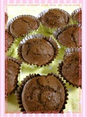 HM使用☆簡単すぎる友チョコカップケーキ