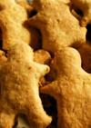 おからとHMでジンジャーおからクッキー