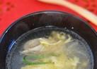 雑煮のだしリメイク☆鶏と卵の親子かき玉汁