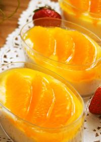 *フレッシュオレンジムース*