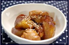 ★鶏とサツマイモの炒り煮