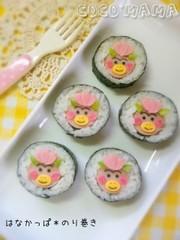 節分 はなかっぱ飾り巻き寿司キャラ弁の写真