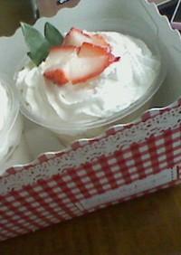 簡単な苺のカップケーキ♪