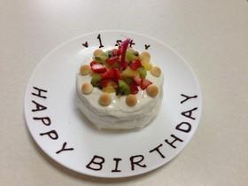 子ども大喜び☆1歳の誕生日ケーキ