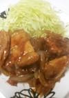 てぃさん特製厚切り豚肉の生姜焼き