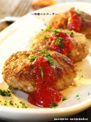 ■お弁当用のハンバーグ【冷凍食品】の写真