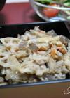 根菜入り卯の花いり煮