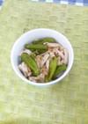 体ぽかぽか☆ししとうの生姜炒め煮