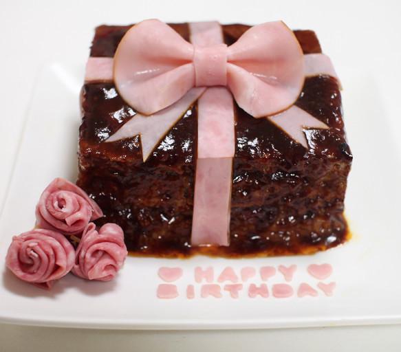 誕生日に!プレゼント型デコハンバーグ♡