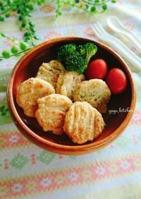 離乳食☆ツナ入り豆腐おからバーグ。
