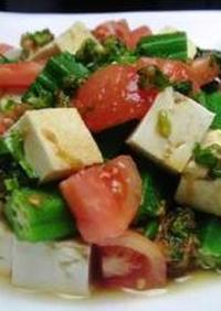 オクラとトマトのお豆腐サラダ