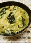 簡単めんつゆで◆わかめと卵の雑炊◆
