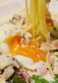 カルボナーラ風スープスパゲッティ