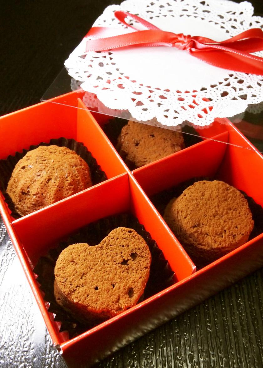 バレンタインに♥HMプチチョコケーキ
