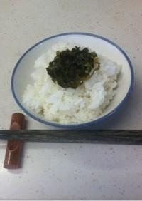 簡単に一品!高菜炒め(o^^o)