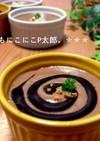 材料2つ☆簡単☆本格チョコムース♪